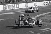 Oran Park 16th August 1980 - Code - 80-OP16880-075