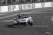 Oran Park 16th August 1980 - Code - 80-OP16880-076