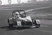 Oran Park 16th August 1980 - Code - 80-OP16880-077