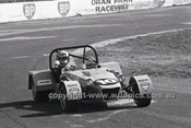 Oran Park 16th August 1980 - Code - 80-OP16880-079