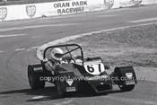 Oran Park 16th August 1980 - Code - 80-OP16880-080