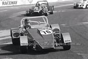Oran Park 16th August 1980 - Code - 80-OP16880-084