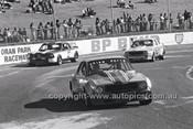 Oran Park 16th August 1980 - Code - 80-OP16880-098