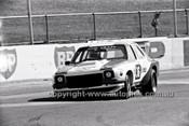 Oran Park 24th August 1980 - Code - 80-OP23880-001