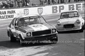 Oran Park 24th August 1980 - Code - 80-OP24880-016