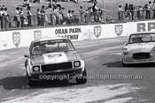 Oran Park 24th August 1980 - Code - 80-OP24880-020