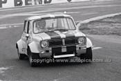 Oran Park 24th August 1980 - Code - 80-OP24880-050