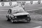 Oran Park 24th August 1980 - Code - 80-OP24880-051