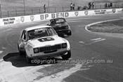 Oran Park 30th August 1980 - Code - 80-OP30880-043