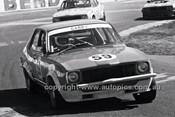 Oran Park 30th August 1980 - Code - 80-OP30880-046