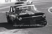 Oran Park 30th August 1980 - Code - 80-OP30880-047