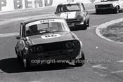 Oran Park 30th August 1980 - Code - 80-OP30880-067