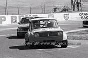 Oran Park 30th August 1980 - Code - 80-OP30880-070