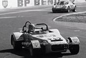Oran Park 30th August 1980 - Code - 80-OP30880-076