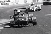 Oran Park 30th August 1980 - Code - 80-OP30880-083