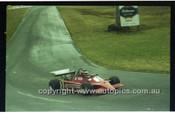 Oran Park 4th May 1980 - Code - 80-OPC4580-001