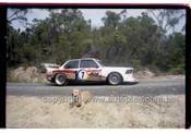 Oran Park 26th March 1980 - Code - 80-OPC26380-041