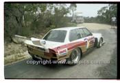Oran Park 26th March 1980 - Code - 80-OPC26380-052