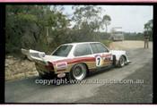 Oran Park 26th March 1980 - Code - 80-OPC26380-060