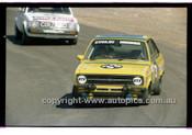 Amaroo Park 10th August 1980 - Code - 80-AMC10880-034