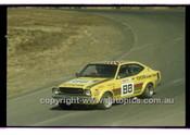 Amaroo Park 10th August 1980 - Code - 80-AMC10880-069