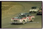 Amaroo Park 10th August 1980 - Code - 80-AMC10880-070