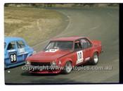 Amaroo Park 10th August 1980 - Code - 80-AMC10880-083