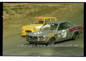 Amaroo Park 10th August 1980 - Code - 80-AMC10880-087