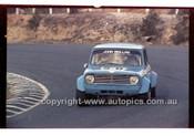 Amaroo Park 10th August 1980 - Code - 80-AMC10880-101