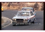 Amaroo Park 10th August 1980 - Code - 80-AMC10880-103