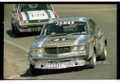 Amaroo Park 13th July 1980 - Code - 80-AMC13780-008