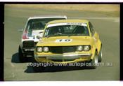 Amaroo Park 13th July 1980 - Code - 80-AMC13780-009