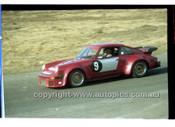 Amaroo Park 13th July 1980 - Code - 80-AMC13780-030