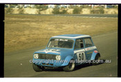 Amaroo Park 13th July 1980 - Code - 80-AMC13780-045