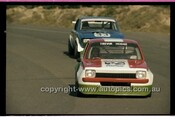 Amaroo Park 29th June 1980 - Code - 80-AMC29680-017