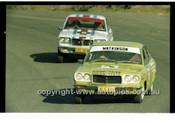 Amaroo Park 29th June 1980 - Code - 80-AMC29680-028