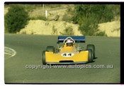 Amaroo Park 29th June 1980 - Code - 80-AMC29680-031