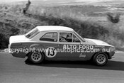 70856 - Bob Holden, Ford Escort - Bathurst  30th March 1970 - Photographer John Lindsay