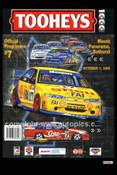 732 - Bathurst Programme Cover 1995