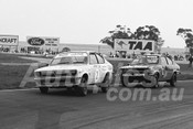75171 - Bob Jane & John Harvey, Gemini Race - Calder 1975 - Photographer Peter D'Abbs