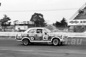 75184 - Jim Murcott, Ford Escort - Calder 1975 - Photographer Peter D'Abbs