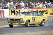 80095 - Graeme Hooley, Torana A9X - Australian Touring Car Championship - Wanneroo 27th April 1980 - Photographer Tony Burton