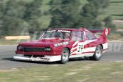 80097 - Garry Rogers Torana - Aust Sports Sedans Championship, Wanneroo 8th June 1980 - Photographer Tony Burton