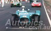 67118 - Peter Wilson, Nota Sportsman -  Warwick Farm 1967 - Peter Wilson Collection