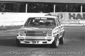76028  -  Peter Brock / Philip Brock - Torana L34 SLR5000 - Sandown 1976