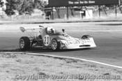 75504 - P. King Birrana 374  - Calder 1975