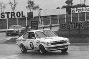 79749 - McClure / Langman Holden Gemini - Bathurst 1979
