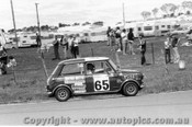 75761 - T. Wade / L. Dellaca - Morris Cooper S - Bathurst 1975