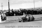 75762 - T. Wade / L. Dellaca - Morris Cooper S - Bathurst 1975
