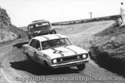 68742 - Geoghegan / Geoghegan - Gibson / Seton -  Ford Falcon XT-GT - Bathurst 1968